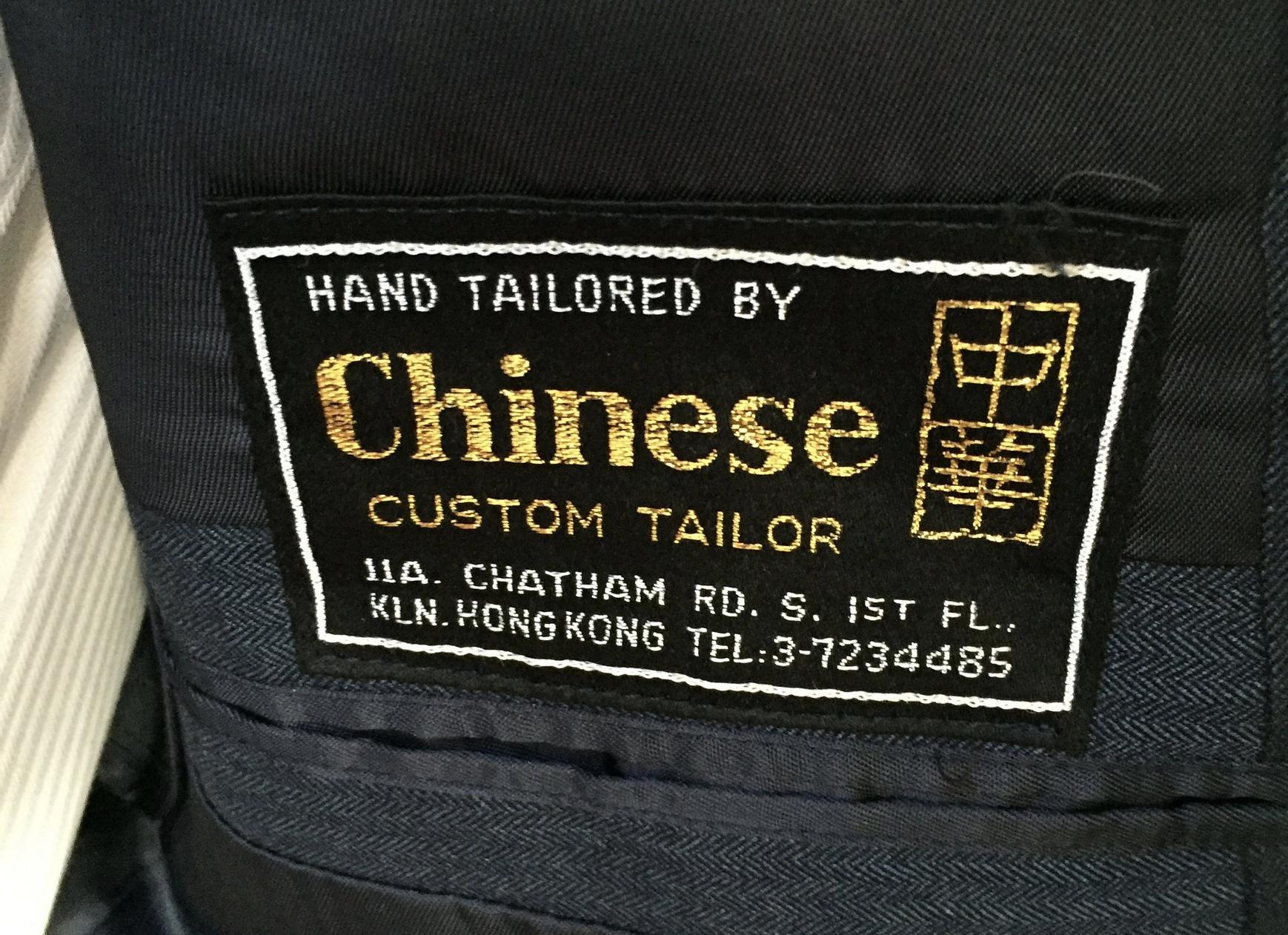 """Surtout quand l'étiquette du """"tailleur"""" ressemble à ça... (source: styleforum)"""